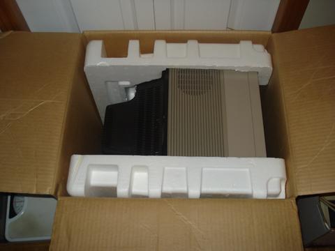 c64-monitorinbox