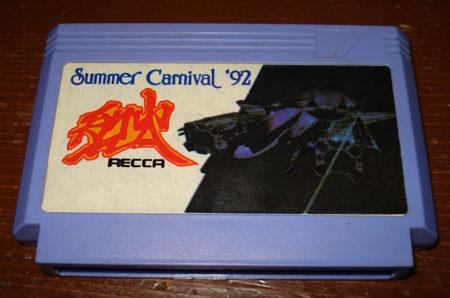 recca-cart