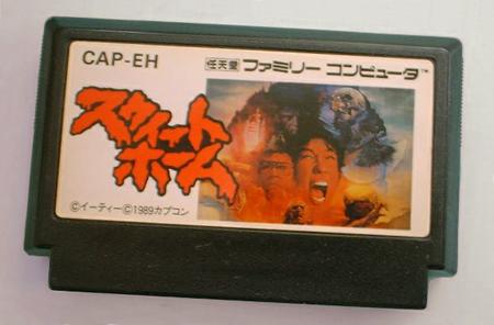 japanesecart