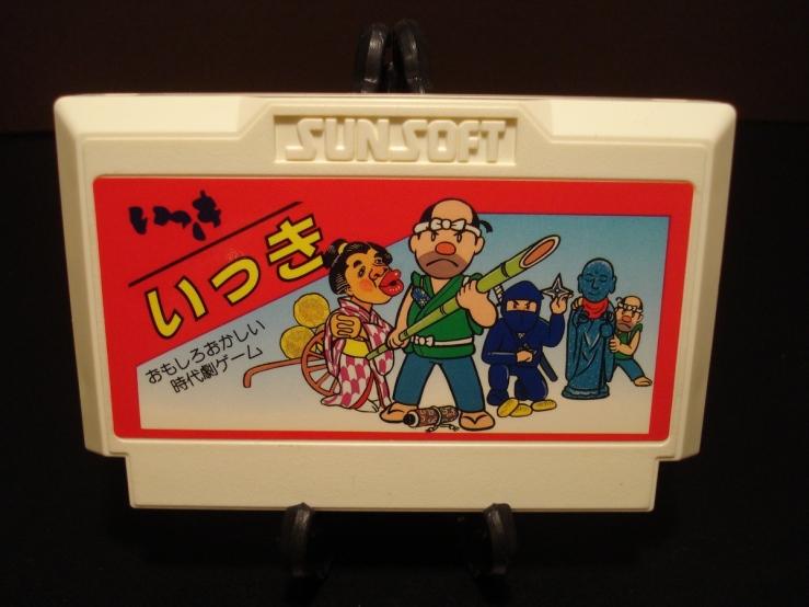 Ikki cart Famicom