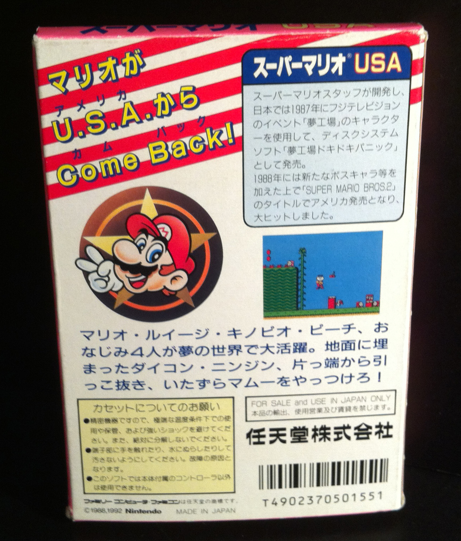 Super Mario 2 Video Games Are Rad