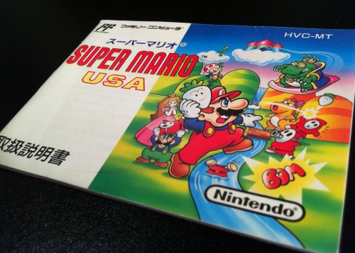 Greatest Video Games Ever: The Confusing History of Super